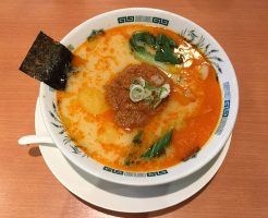 担々麺【日高屋】